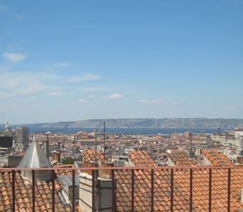 Loft, terrasse et vue mer Marseille - Marseille - Loft