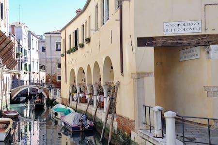 Ca Molin, nel cuore di Venezia