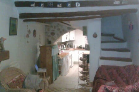 Pretty small village house in Rians - Rians