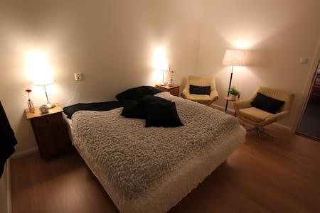 #3     Cozy room in Reykjavik city