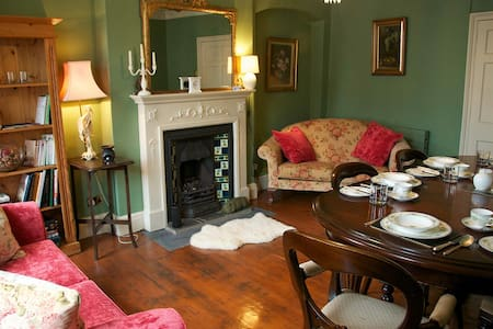 2 Private rooms in Nether Stowey - Bed & Breakfast
