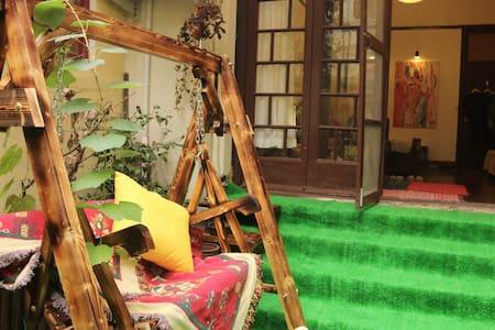黄梁一梦#百年花园洋房Garden room in down town - 上海 - Villa