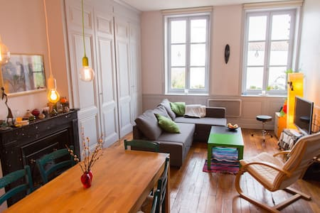 Charming flat - 2/4 pers - with indoor garage - Lyon - Apartment