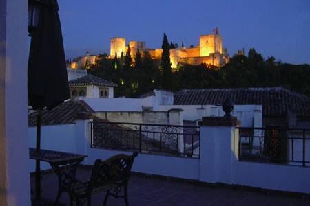 APARTAMENTOS CALLEJON DEL ALBAYZIN - Granada - Leilighet