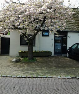 B&B On the Citywall of Oldenzaal - Oldenzaal - Lejlighed