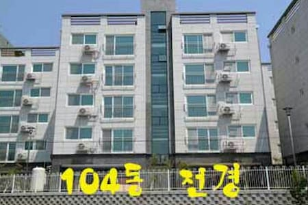 Comfortable Apartment in Uljin - 새롬 아파트 - Uljin-eup, Uljin-gun - Kondominium