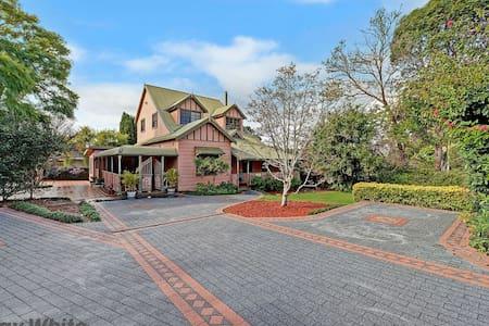 靠近Parramatta的园林别墅,舒适宽敞,交通便捷,房东友善 - Rumah