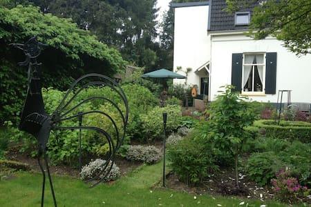 Gardenershouse Hartenstein Arnhem - Casa