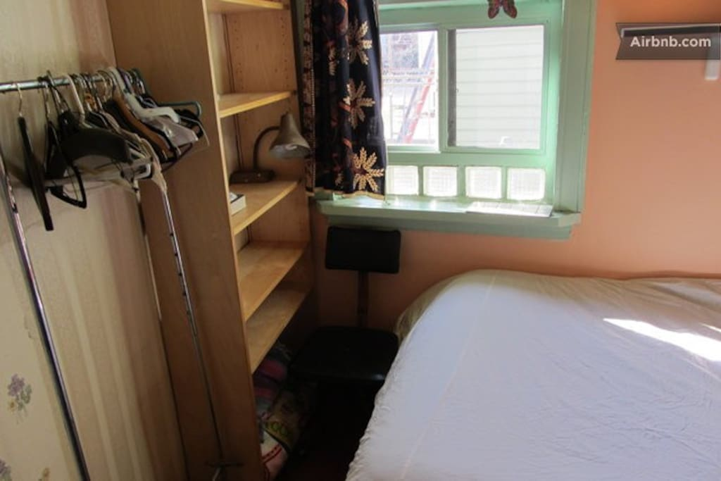 Small Room Downstairs, Second View