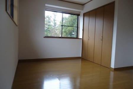 Enjoy Japan!! Fantastic Travel in Ichinoseki!! - Apartment