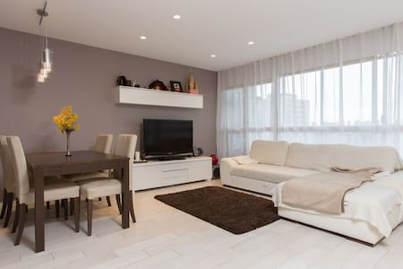 Nice flat with 4 r 7per 5 mn Paris  - Wohnung