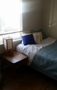 Clean, cozy, quiet, great space!:-)