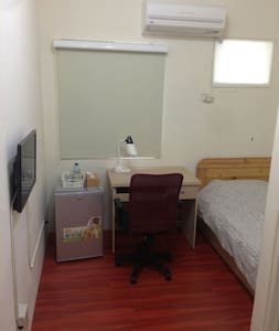 提供單人房住宿,夢想是有個便宜乾淨的理想住宿。 - 永康區 - Studentrum