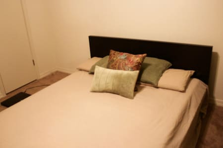 Safe Private Apartment/Metro/Campus - Hyattsville
