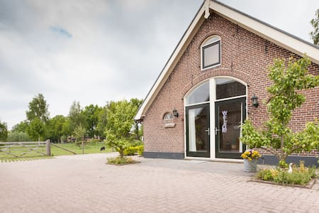 The 'Heuvelrug' Room,sfeervol !! - Bed & Breakfast