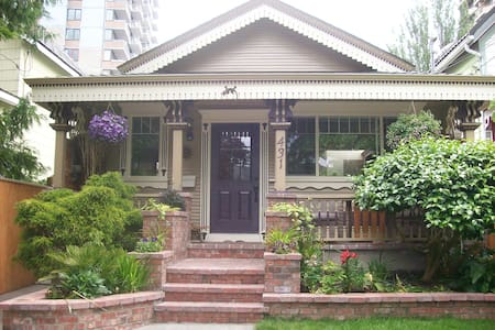 Victoria Inner Harbour's Best Value - House
