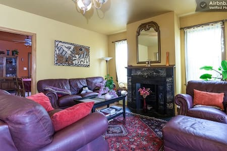 Beautiful Victorian House /room B - Casa