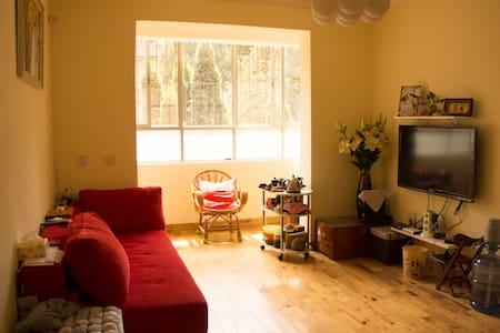 warm homestay in a cozy home - Kunming - Bed & Breakfast