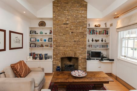 Paddington/Hyde Park/Lancaster Gate - Apartment