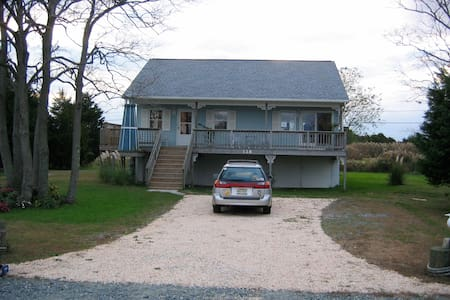 Cottage on Delightful Delaware Bay - Casa
