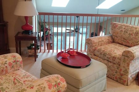 Charming villa near DC & Baltimore - Ellicott City - Casa