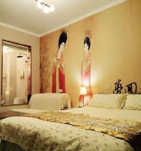 钟楼旁的精美公寓7,旅游度假首选,有暖气,007 - Flat