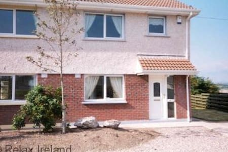 Yew Wood Holiday Homes, Youghal, Co.Cork - Talo