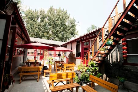Heart of Beijing: House with View 2 - Pequim