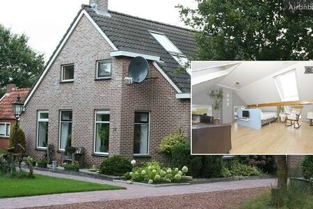 B&B Ter Borg - Forest room - Bed & Breakfast