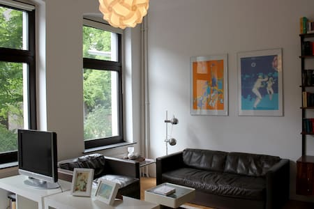 NEW! Cosy Cologne Cityapartment - Colonia - Apartamento