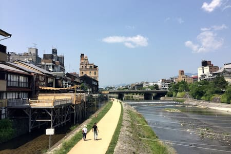 Kyoto Gion, No cleaning fee, center of gion, gmh33 - Appartamento