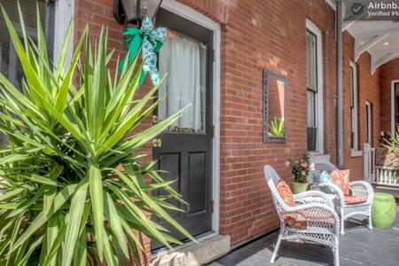 Siena's Chambers on Forsyth Park - Savannah - Casa