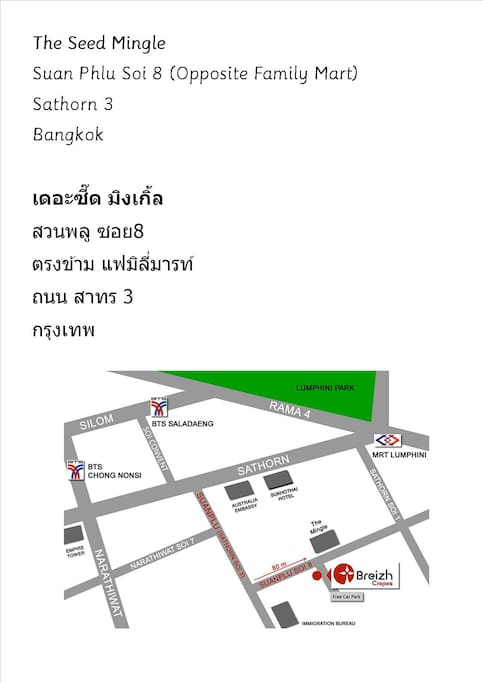 Show this to the taxi driver. Address in English and Thai plus map.