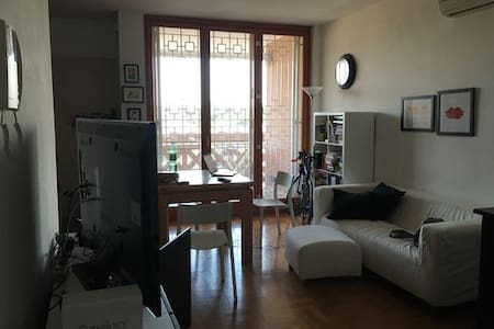 New cozy apartment - Roma