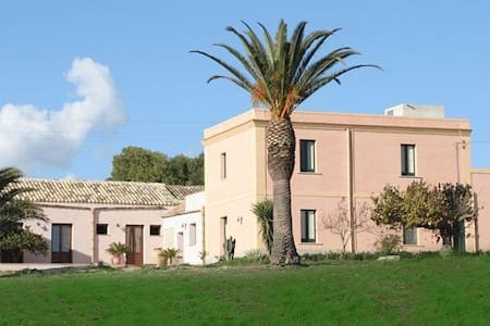 WONDERFUL FARM HOLIDAYS IN TRAPANI - Dattilo