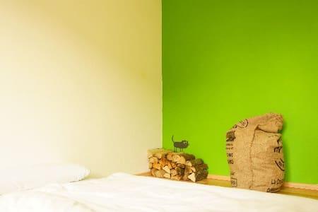 Should I stay or should I go? - Konstanz - Appartamento