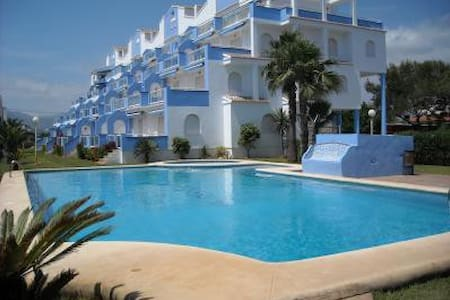 Peaceful apartment on the beach! - Denia