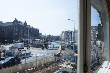 Best location in the heart of Amsterdam with view! - Amsterdam - Apartment