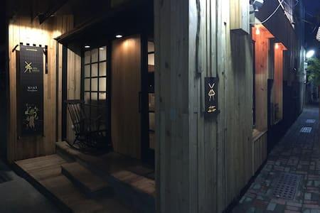 (近火車站)西門淺草 Ximen Asakusa 雙人套房(四樓) - 台南市中西區