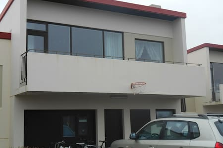 Nice house at a very good location - Ház
