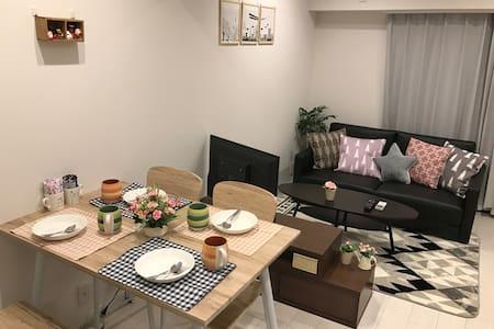 Stylish & Fami-friendly Apt (1LDK)~4mins to Yoyogi - Shibuya-ku - Appartement