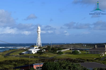 King Island Light View Villa - Currie - Villa
