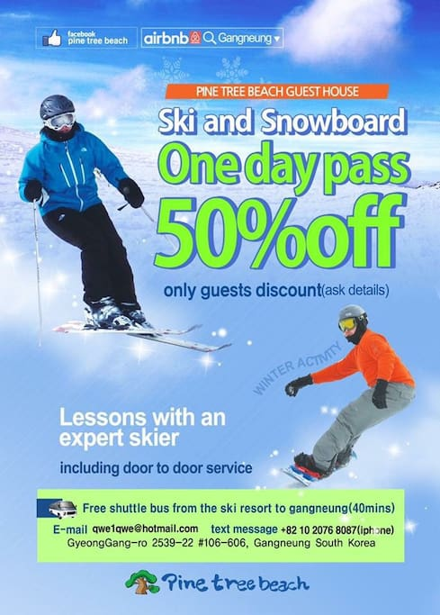 Pheonix resort lift pass and rental equipment discount or ski lessons at Dragon ski resort. Guests only