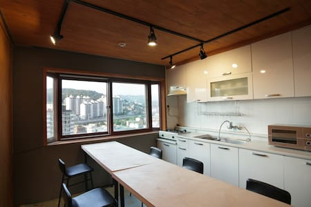 Guesthouse GongU - Appartement