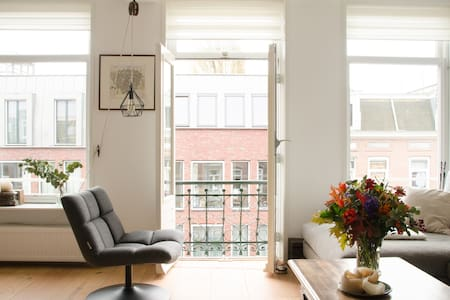 Lovely elegant apartment with spaci - Amsterdam - Huoneisto