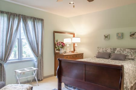 Two peaceful rooms in leafy setting - West Deptford - House