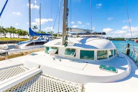 Private Yacht....Primo Location! - Honolulu - Barca