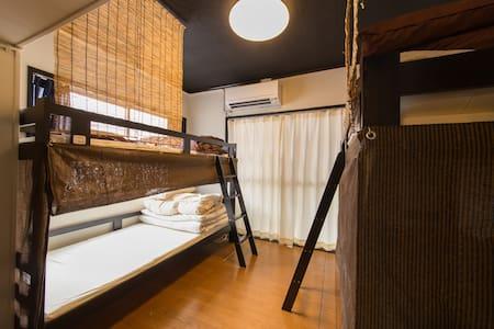 DM1①-2/ Doutonbori Guesthouse Mixed Dormitory - Gästehaus