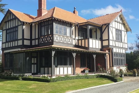 Private Manor - Invercargill - House