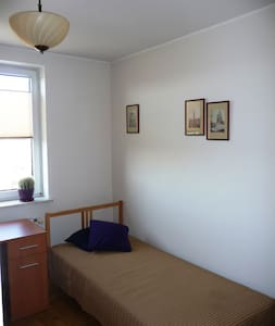 1 cosy private room in a flat with balcony - Wohnung